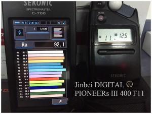 Jinbei_DIGITAL_PIONEERs_III_400_F11_RA