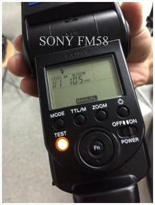 SONY_FM58