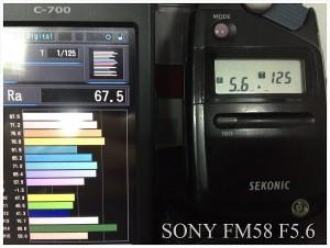SONY_FM58_F56_RA