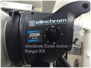 elinchrom_Zoom_Action_Ranger_RX_02